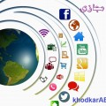 fazaye_majazi_KhodkarABi.com
