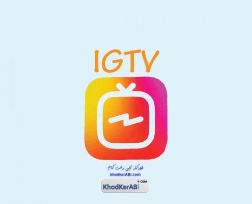 igvt_khodkarabi.com