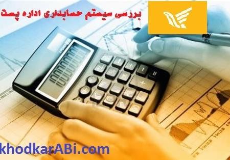 khodkarABi.com