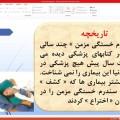 خستگی مزمن.خودکار آبی دات کام (2)