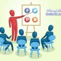 روش های فنون تدریس
