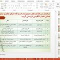 روش های تدریس زبان فارسی (1)