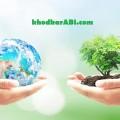 بروشور زمین پاک