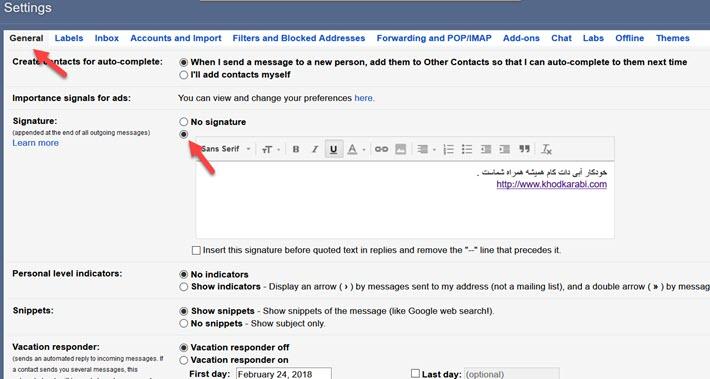 singnature gmail
