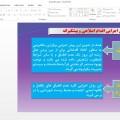 سیستم یکپارچه IMS.خودکارآبی دات کام (2)