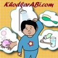 bedasht_Fardi_KHODKARABI.COM