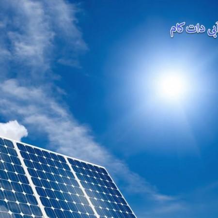 طراح انرژی خورشیدی