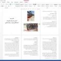 پروژه رب گوجه فرنگی- خودکارآبی دات کام (4)