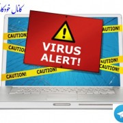 virus_and_spyware_removal